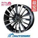 225/40R18 サマータイヤ タイヤホイールセット 【送...