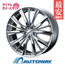 235/40R19 サマータイヤ タイヤホイールセット 【送...