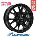185/65R15 サマータイヤ タイヤホイールセット 【送...
