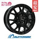 205/60R16 スタッドレスタイヤ ホイールセット 【ス...