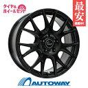 235/55R18 サマータイヤ タイヤホイールセット 【送...
