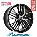 235/55R19 サマータイヤ タイヤホイールセット 【送...