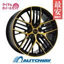 205/50R17 サマータイヤ タイヤホイールセット 【送...