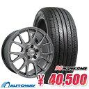 195/65R15 サマータイヤ タイヤホイールセット 【送...