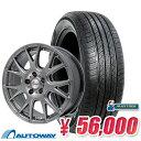225/65R17 サマータイヤ タイヤホイールセット 【送...