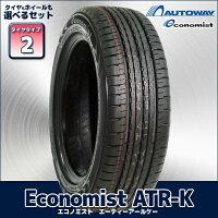 ■選べるセット【タイヤ2】ATR-K