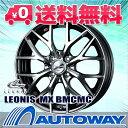 245/45R20 サマータイヤ タイヤホイールセット 【送料無料】 LEONIS MX 20x8.5 35 114.3x5 BMCMC NANKANG SP-7 245/45R20 99V (245/45/20 245-45-20) 夏タイヤ 20インチ