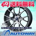 Car, Motorcycle Supplies - 【送料無料】 225/60R17 サマータイヤ タイヤホイールセットLEONIS NAVIA 02 17x7.0 +42 114.3x5 MGMC + SP-7 (225-60-17 225/60/17 225 60 17)夏タイヤ 17インチ