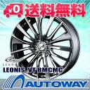 215/55R18 サマータイヤ タイヤホイールセット 【送料無料】 LEONIS VT 18x7.0 53 114.3x5 BMCMC NANKANG SP-5 215/55R18 99V XL (215/55/18 215-55-18) 夏タイヤ 18インチ