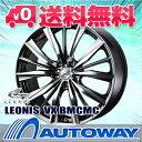 225/55R19 サマータイヤ タイヤホイールセット 【送料無料】 LEONIS VX 19x8.0 48 114.3x5 BMCMC NANKANG SP-7 225/55R19 99V (225/55/19 225-55-19) 夏タイヤ 19インチ