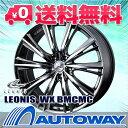 【送料無料】サマータイヤ ホイールセット4本セット 215/55R18 LEONIS WX 18x7.0 53 114.3x5 BMCMC NANKANG SP-5 夏タイヤ