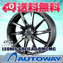 235/55R18 サマータイヤ タイヤホイールセット 【送料無料】 LEONIS GREILAα 18x7.0 47 114.3x5 BMCMC NANKANG SP-7 235/55R18 104V XL (235/55/18 235-55-18) 夏タイヤ 18インチ