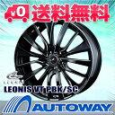 225/45R19 サマータイヤ タイヤホイールセット 【送料無料】 LEONIS VT 19x7....