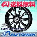 185/55R16 サマータイヤ タイヤホイールセット 【送料無料】 LEONIS WX 16x6....