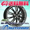 215/40R18 サマータイヤ タイヤホイールセット 【送...
