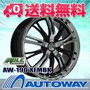 ■夏タイヤ19インチタイヤホイールセット■AW-190 XFMBK 19x8 +40 PCD114....