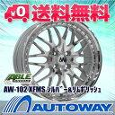 ■夏タイヤ17インチタイヤホイールセット■AW-102 XF...