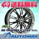 ■夏タイヤ17インチタイヤホイールセット■AW-190 XF...