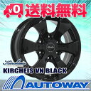 215/65R16 サマータイヤ タイヤホイールセット 【送料無料】 KIRCHEIS VN 16x...