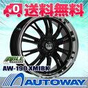 225/40R18 サマータイヤ タイヤホイールセット 【送料無料】AW-190 18x8.0 +3...