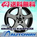 ■サマータイヤ 16インチ タイヤホイールセット■KIRCH...