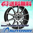 ■夏タイヤ 17インチタイヤホイールセット■Advanti ER-ADVANTI FALTIMA 1...
