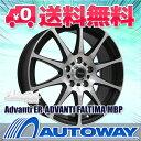 215/55R17 サマータイヤ タイヤホイールセット 【送料無料】Advanti ER-ADVAN...