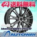 225/40R18 サマータイヤ タイヤホイールセット 【送料無料】Advanti ER-ADVANTI SPIESS 18x7.0 +40...