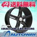 ■夏タイヤ19インチタイヤホイールセット■LUXALES PW-V BK/MILLING 19x8....