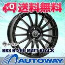 ■15インチタイヤホイールセット ・スタッドレスタイヤ■HRS H-290 MATT BLACK 15x6.5 +45 PCD100x4穴 マットブラック 185/55R15《検索用》タイヤのAUTOWAY(オートウェイ)【RCP】