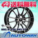 ■夏タイヤ17インチタイヤホイールセット■HRS H-498...