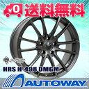 205/50R17 サマータイヤ タイヤホイールセット 【送料無料】HRS H-498 17x7.0...