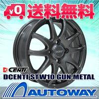 DCENTI_STW10_GUN_METAL