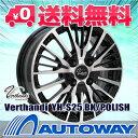 ■サマータイヤ 12インチ タイヤホイールセット■Verthandi YH-S25 BK/P 12x4.0 42 PCD100×4穴 ブラック&ポリッシュ 145R12《検索用》タイヤのAUTOWAY(オートウェイ)