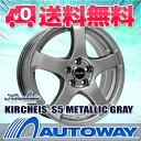 195/65R15 サマータイヤ タイヤホイールセット 【送料無料】KIRCHEIS S5 15x6...