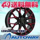 195/45R17 サマータイヤ タイヤホイールセット 【送料無料】LENSO SCM 17x7.0...