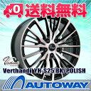 245/40R19 サマータイヤ タイヤホイールセット 【送料無料】Verthandi YH-S25...