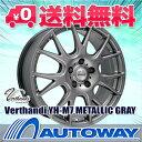 195/65R15 サマータイヤ タイヤホイールセット 【送料無料】 YH-M7 15x6.0 +5...