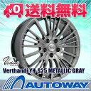 ■サマータイヤ 17インチ タイヤホイールセット■Verthandi YH-S25 M/G 17x7 +48 PCD114.3x5穴 メタリックグレイ 225/65R17《検索用》タイヤのAUTOWAY(オートウェイ)