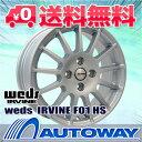 【送料無料】【スタッドレス】スタッドレスタイヤホイールセット 195/65R15 weds IRVINE F01 15x6.0 45 100x4 HS NANKANG ESSN-1スタッドレス
