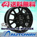 205/55R16 スタッドレスタイヤ タイヤホイールセット...