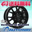 205/60R16 スタッドレスタイヤ タイヤホイールセット...
