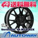 235/50R18 サマータイヤ タイヤホイールセットVerthandi YH-M7 18x7.5 38 114.3x5 BLACK F205 【送料無料】 (235-50-18 235/50/18)夏タイヤ 18インチ