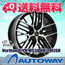225/35R19 サマータイヤ タイヤホイールセット 【送料無料】 Verthandi YH-MS...