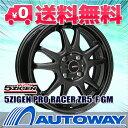 【送料無料】サマータイヤ・ホイールセット 185/55R15 5ZIGEN PRO RACER ZR5-F 15x5.0 +45 100x4 GM + ZEETEX ZT1000 夏タイヤ