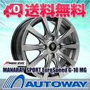 175/70R14 スタッドレスタイヤ タイヤホイールセット MOMO Tires (モモタイヤ) NORTH POLE W-1 スタッドレス MANARAY SPORT EuroSpeed G-10 14x5.5 45 100x4 MG 【送料無料】 (175/70/14 175-70-14) 冬タイヤ 14インチ
