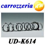 【UD-K614】Carrozzeria カロッツェリア パイオニア高音質!インナーバッフルプロフェッショナルパッケージホンダ/三菱/日産車用