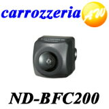 【ND-BFC200】【あす楽対応】【バックカメラ】Carrozzeria カロッツェリア パイオニア映像処理対応バックフロントカメラユニット