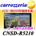 【CNSD-R5210】【地図更新】【バージョンアップ】【メール便で送料無料】【2012年度版】Carrozzeria カロッツェリア Pioneer パイオニア楽ナビLiteマップ TypeV Vol.2・SD更新版 AVIC-MRZ09用