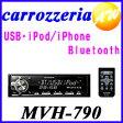 ショッピングbluetooth 【MVH-790】carrozzeria カロッツェリア パイオニアカーオーディオ 1DIN Bluetooth+USB+iPod/iPhone【コンビニ受取対応商品】